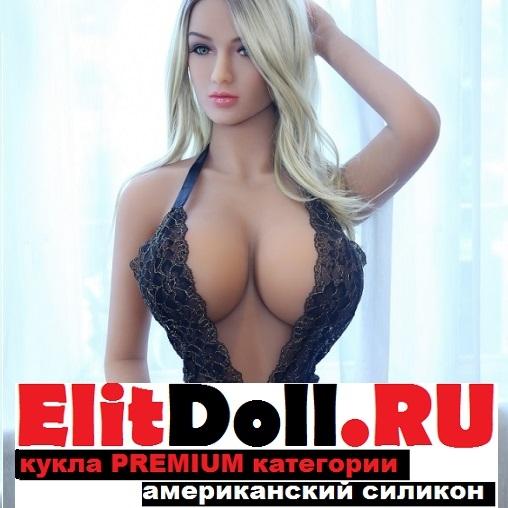 Реалистичная силиконовая секс кукла Айсана 162см, В НАЛИЧИИ!