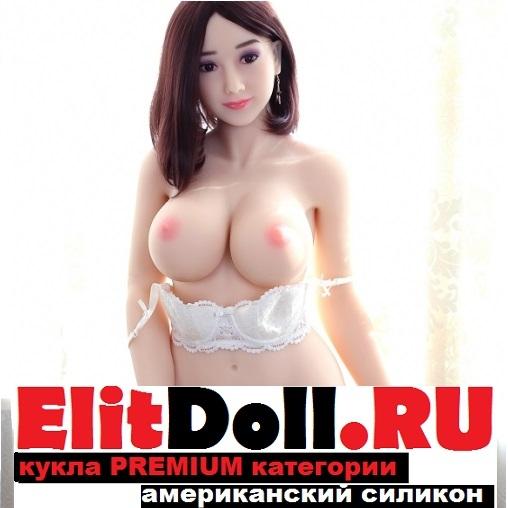 Реалистичная силиконовая секс кукла Амелинда 161 см