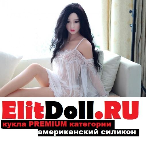 Японская секс кукла Накаоми из силикона 160 см