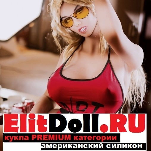 Секс кукла силиконовая Валерия ростом 168см, СКОРО В НАЛИЧИИ!