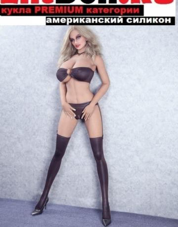 Секс кукла силиконовая Клавдиния 172см, СКОРО В НАЛИЧИИ!