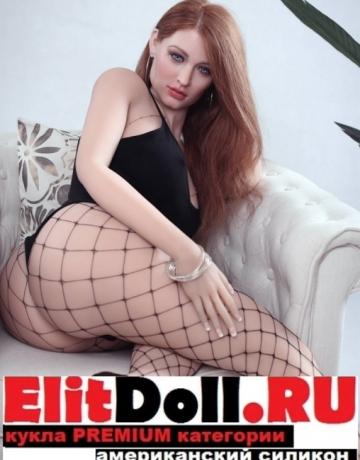 Секс кукла силиконовая Изабэль 163см